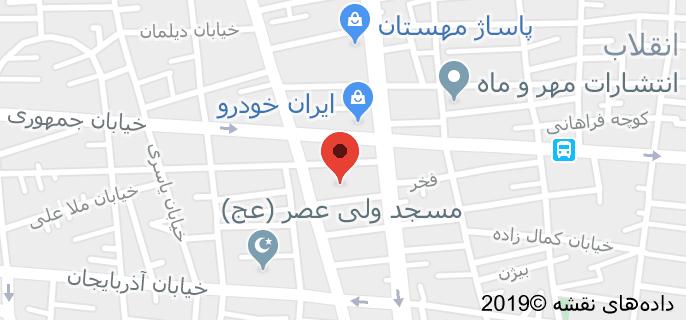 تهران، خیابان کارگر جنوبی، پایینتر از جمهوری، کوچه آیرم، پلاک ۱۳