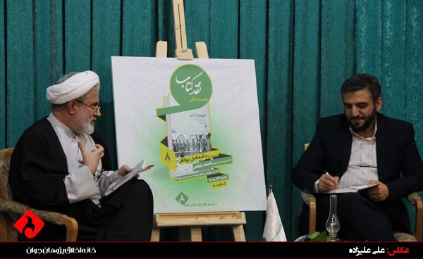 آقای اسماعیل بیوکافی و حجت الاسلام احمد دیلمی در هشتمین نشست نقد کتاب