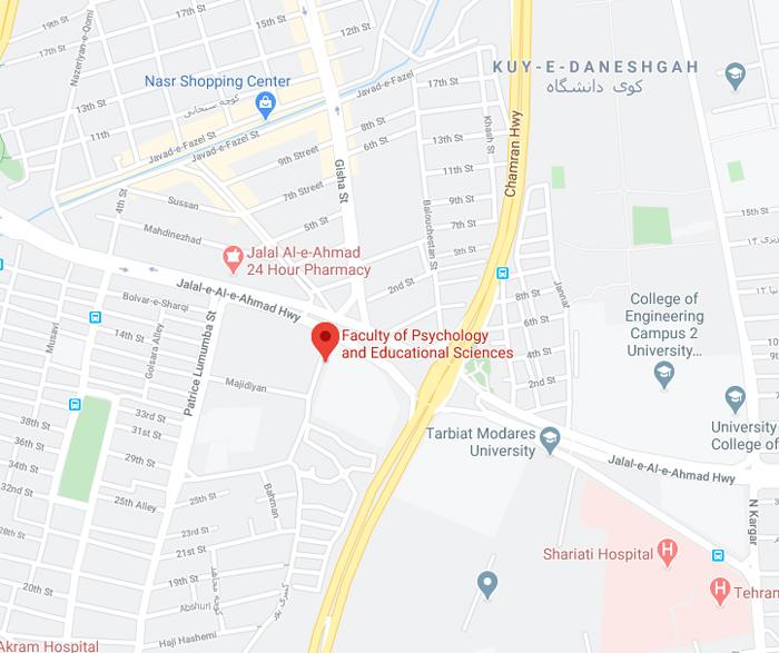دانشکده روانشناسی و علوم تربیتی دانشگاه تهران