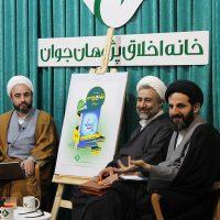 نقد و بررسی نرمافزار دانشنامه اخلاق اسلامی