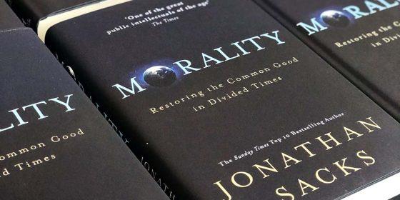 اخلاق یک ضرورت است نه یک انتخاب