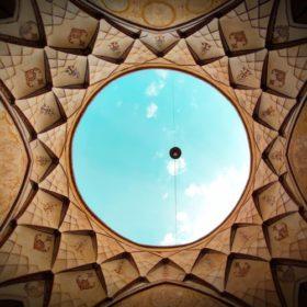 نگاهی به کتاب «مبانی اخلاق سیاسی در اسلام»